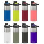 Camelbak Chute Mag Olive Vacuum Insulated termosz - 1200 ml -Őszi Akció!!!!